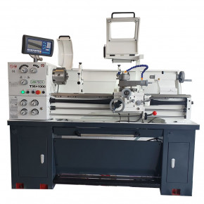 Lathe with digital readout T36